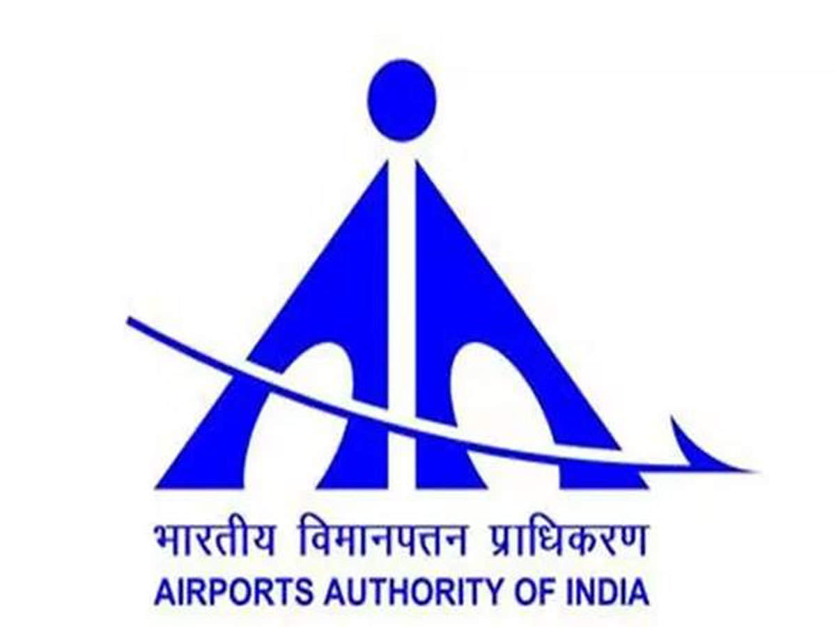 AAI Recruitment 2020 - 180 Junior Executive Posts, Apply Online